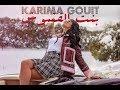 Karima Gouit Bent Lafchouch (exclusive Music Video)   (كريمة غيث بنت الفشوش (فيديو كليب حصري