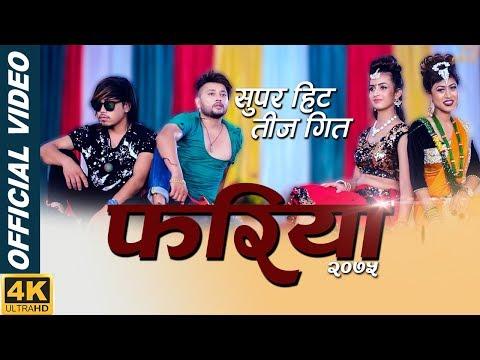 (Fariya New teej Suresh Rana(Suman)ft.Durgesh Thapa,Pooja bihani,Losina Lc,Latest teej song 2018/2075 - Duration: 6 minutes, 56 seconds.)