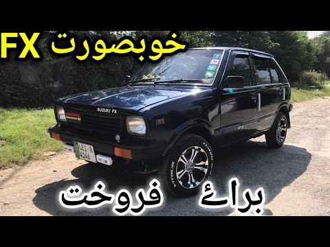 Suzuki Fx  | fx for sale | Fx for sale in Pakistan | Haripur