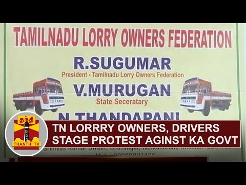 Tamil-Nadu-Lorry-Owners-and-Drivers-stage-protest-against-Karnataka-Government-Thanthi-TV