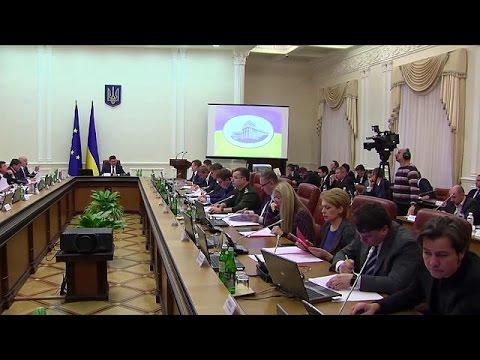 Ουκρανία: Πάμπλουτοι πολιτικοί δηλώνουν τις περιουσίες τους χωρίς φόβο και πάθος – world
