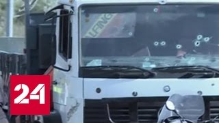 Теракт с грузовиком в Иерусалиме связывают с ИГ