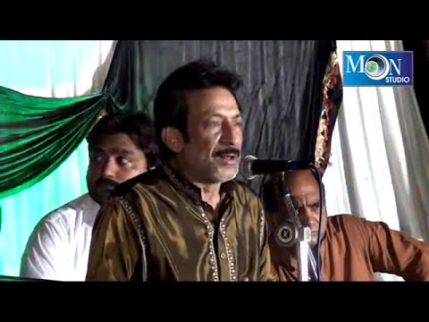 Video Allah Ho Hassan Sadiq Moon Studio Pakistan download in MP3, 3GP, MP4, WEBM, AVI, FLV January 2017