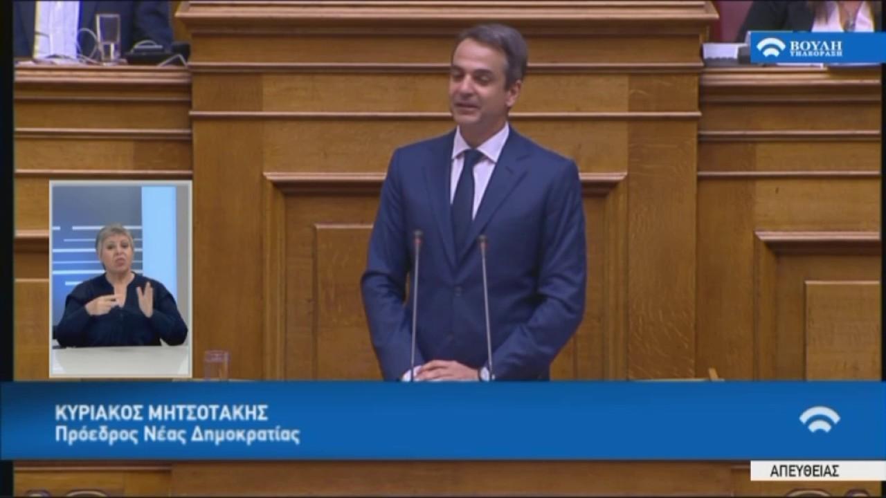 Κ.Μητσοτάκης(Πρόεδρος ΝΔ)(Δευτερ.)(Μέτρα εφαρμογής δημοσιον.στόχων και μεταρρυθμ.)(18/05/2017)