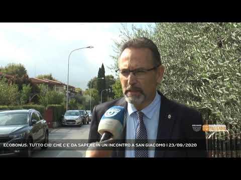 ECOBONUS: TUTTO CIO' CHE C'E' DA SAPERE IN UN INCONTRO A SAN GIACOMO   23/09/2020