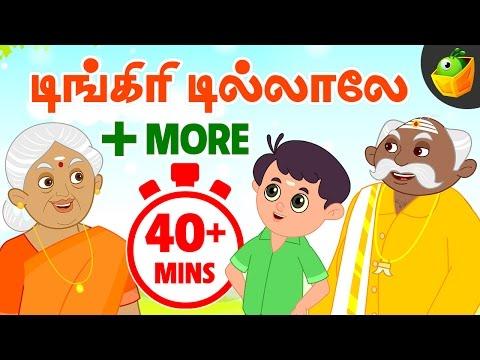 Tamil Rhymes Vilayattu Padalgal Dingiri Dingale