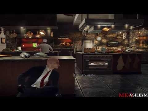 Прохождение игры Hitman Absolution: Миссия 1 - Личный контракт