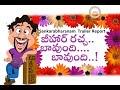 Sankarabharanam Telugu Movie Theatrical Trailer Report  Nikhil  Nanditha  Kona Venkat waptubes