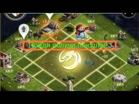 cheat codes for clash of kings