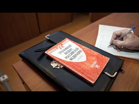 Статья 51 Конституции. Уголовное дело. (видео)