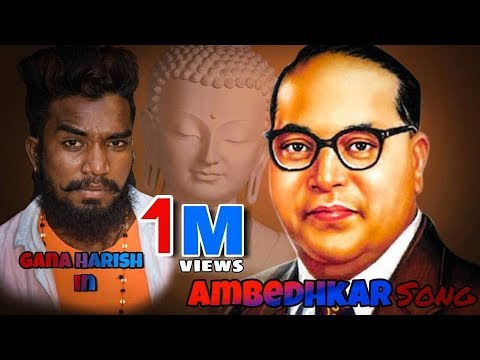 Video Chennai Gana Harish ||AMBEDKAR AYYA (official video) HD AUDIO download in MP3, 3GP, MP4, WEBM, AVI, FLV January 2017
