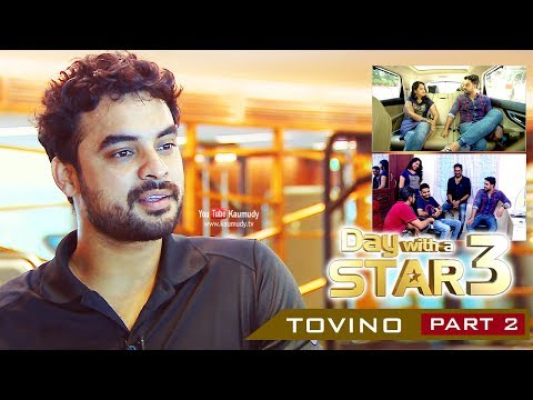 A Day with Actor Tovino Thomas   Day with a Star   Part 02   Kaumudy TV