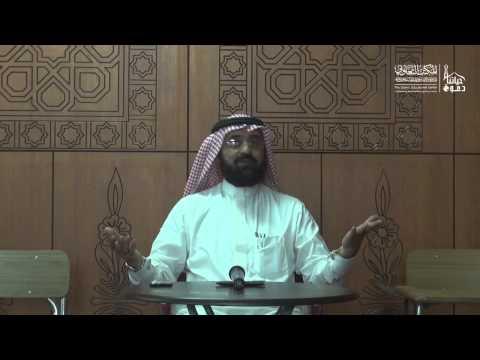 Migration of the Prophet PBUH 1