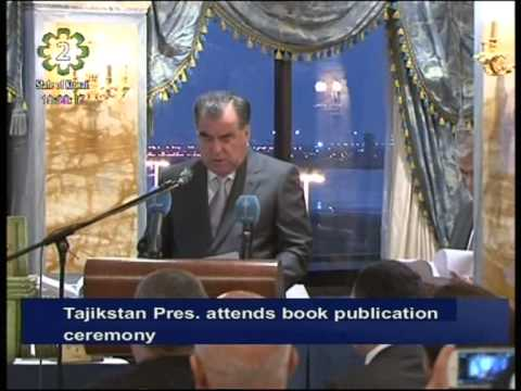 rahmon - Tajikistan President Emomali Rahmon and his accompanying delegation attended a ceremony marking the publication of an Arabic version of his book, Tajik throu...