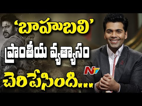Baahubali is The First Crossover Cinema in India Says Karan Johar
