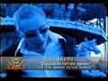1997 - SHURA Отшумели Летние Дожди кадр #1