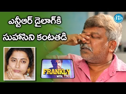 Suhasini Cried After Listening To NTR's Dialogue - Krishna Vamsi || Frankly With TNR (видео)
