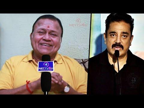 Radha Ravi Talks About Kamal Hassan And Rajini's Political Entry | Radha Ravi Exclusive Interview