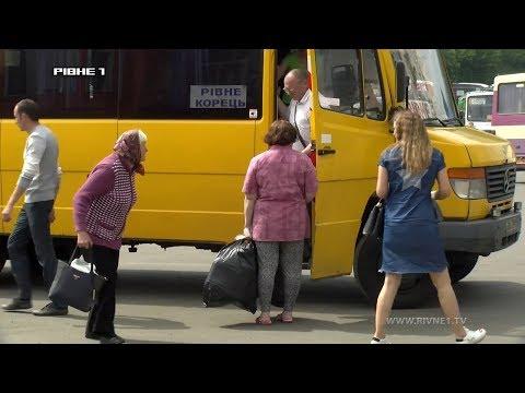 На Рівненщині в автобусах та громадських закладах заборонили російський шансон [ВІДЕО]