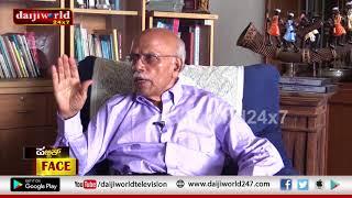 Daijiworld television DAIJIWORLD - The Most happening & Trusted media brand of Coastal Districts of Karnataka. Daijiworld is...