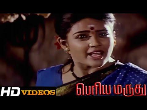 Video Tamil Movies - Periya Marudhu - Part - 11 [Vijayakanth, Ranjitha] [HD] download in MP3, 3GP, MP4, WEBM, AVI, FLV January 2017