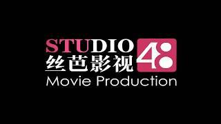 Download Lagu SNH48 GROUP 第四届偶像年度人气总决选(直播录像) Mp3