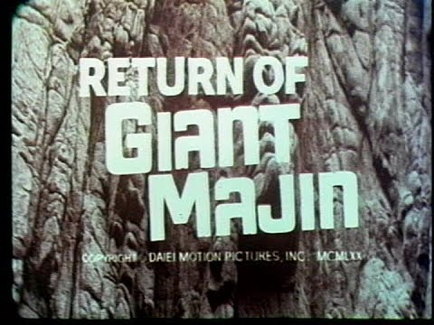 Return of Giant Majin (1966)