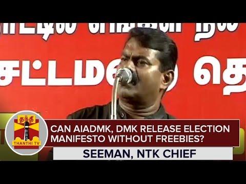 Can-AIADMK-DMK-release-Election-Manifesto-without-Freebies-Seeman--Thanthi-TV
