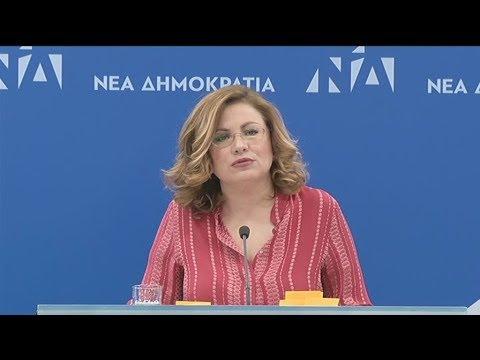 Δήλωση της Μαρίας  Σπυράκη για το ΚΕΕΛΠΝΟ