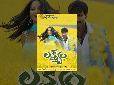 Lakshyam Full Movie