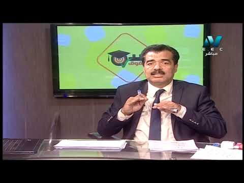 اقتصاد 3 ثانوي حلقة 2 أ احمد عبد المنعم 02-06-2019