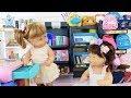 Ani y Ona nenuco montan una tienda de material escolar ¡Vuelta al cole!