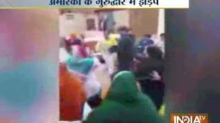 Turlock (CA) United States  city photos gallery : America: Violent Fight Inside Gurudwara in Turlock City, California