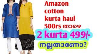 Video Amazon Cotton kurtas under 500rs/- !!Is it worth??? Malayalam|| MP3, 3GP, MP4, WEBM, AVI, FLV Mei 2019