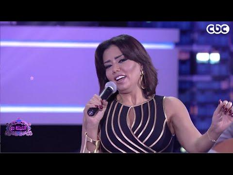 """رانيا يوسف تغني لتامر أمين """"يا واد يا تقيل"""""""