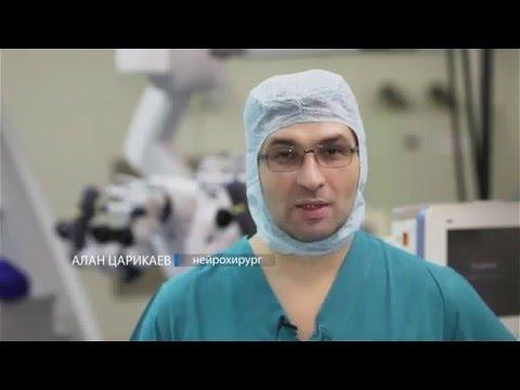 Удаление артериовенозной мальформации (АВМ) головного мозга с нейрофизиологическим контролем