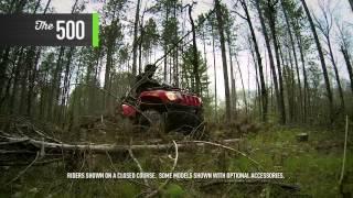 5. ATV MID SIZE INTRO 2014