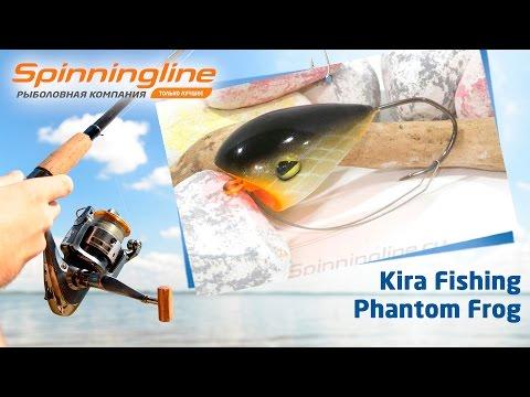 Воблер kira fishing phantom bug незацепляйки