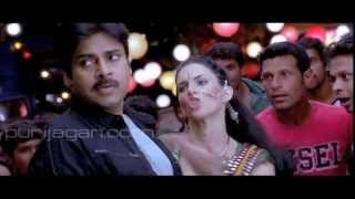 Joramochindi song HD Trailer - Cameraman Ganga tho Rambabu