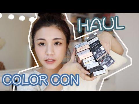 隱形眼鏡購物HAUL + MY FAV COLOR CON!! |chinchinc