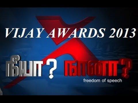 GREEN WALK பசுமை நடைNeeya Naana  Awards நீயா நானா   விருதுகள்