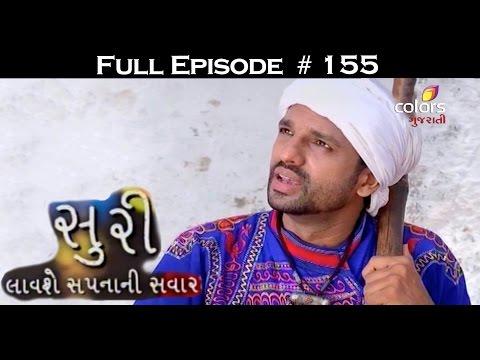 Suri--20th-May-2016--સૂરી--Full-Episode