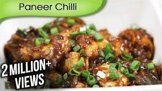 Paneer Chilli Dry | Indo Chinese Starter / Main Course Recipe By Ruchi Bharani
