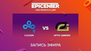 Cloud9 vs OpTic Gaming - EPICENTER 2017 AM Quals - map2 - de_overpass [sleepsomewhile, yXo]