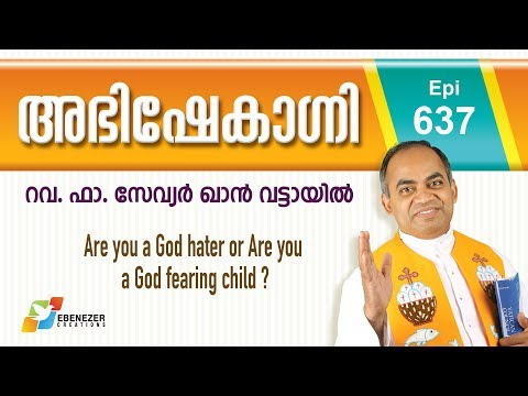 Are you a God hater or Are you a God fearing child ?   Abhishekagni   Episode 637