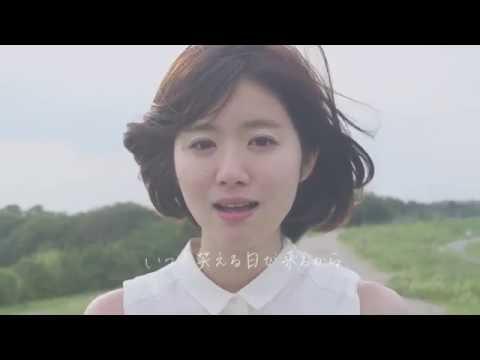 , title : '道/杏沙子'