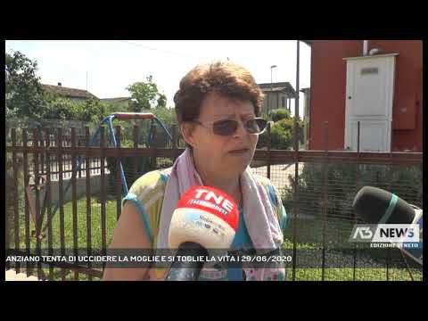 ANZIANO TENTA DI UCCIDERE LA MOGLIE E SI TOGLIE LA VITA | 29/06/2020