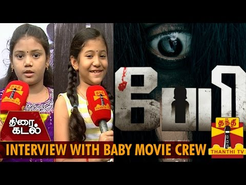 Exclusive Interview With Horror Film  Baby  Movie Crew  04-07-2015 Thanthitv Kollywood News | Watch Thanthi Tv Exclusive Interview With Horror Film  Baby  Movie Crew  Kollywood News July 04  2015