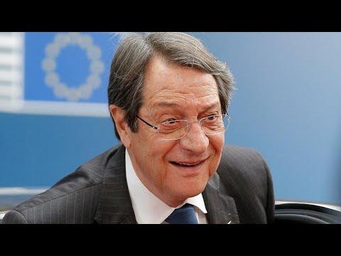 Αναστασιάδης: Έμπρακτη η στήριξη της ΕΕ στην Κύπρο