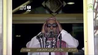 Makkah Adhan Al-Jumua 28th March 2014